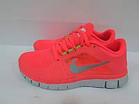 Кроссовки женские Nike (1318-17)  роза код 0107А