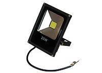 Светодиодный прожектор LP 20W, 220V, Econom