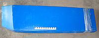 Крыло заднее УК МТЗ левое 80-8404011-Б
