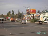 Рекламный щит 3х6, К1715, А/Б