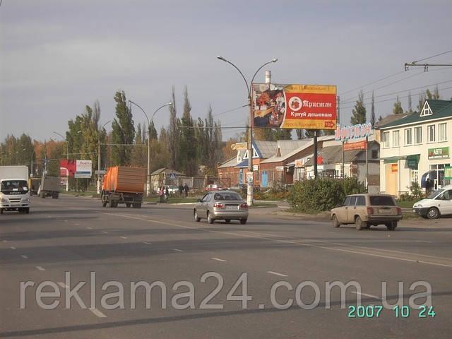 Рекламный щит 3х6, К1715, А/Б, фото 1