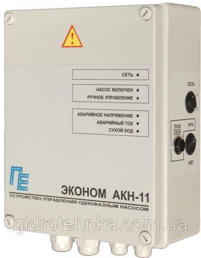 Эконом АКН-11-1,1