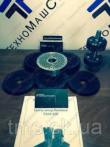 Матрицы и  ролики к грануляторам 100 мм