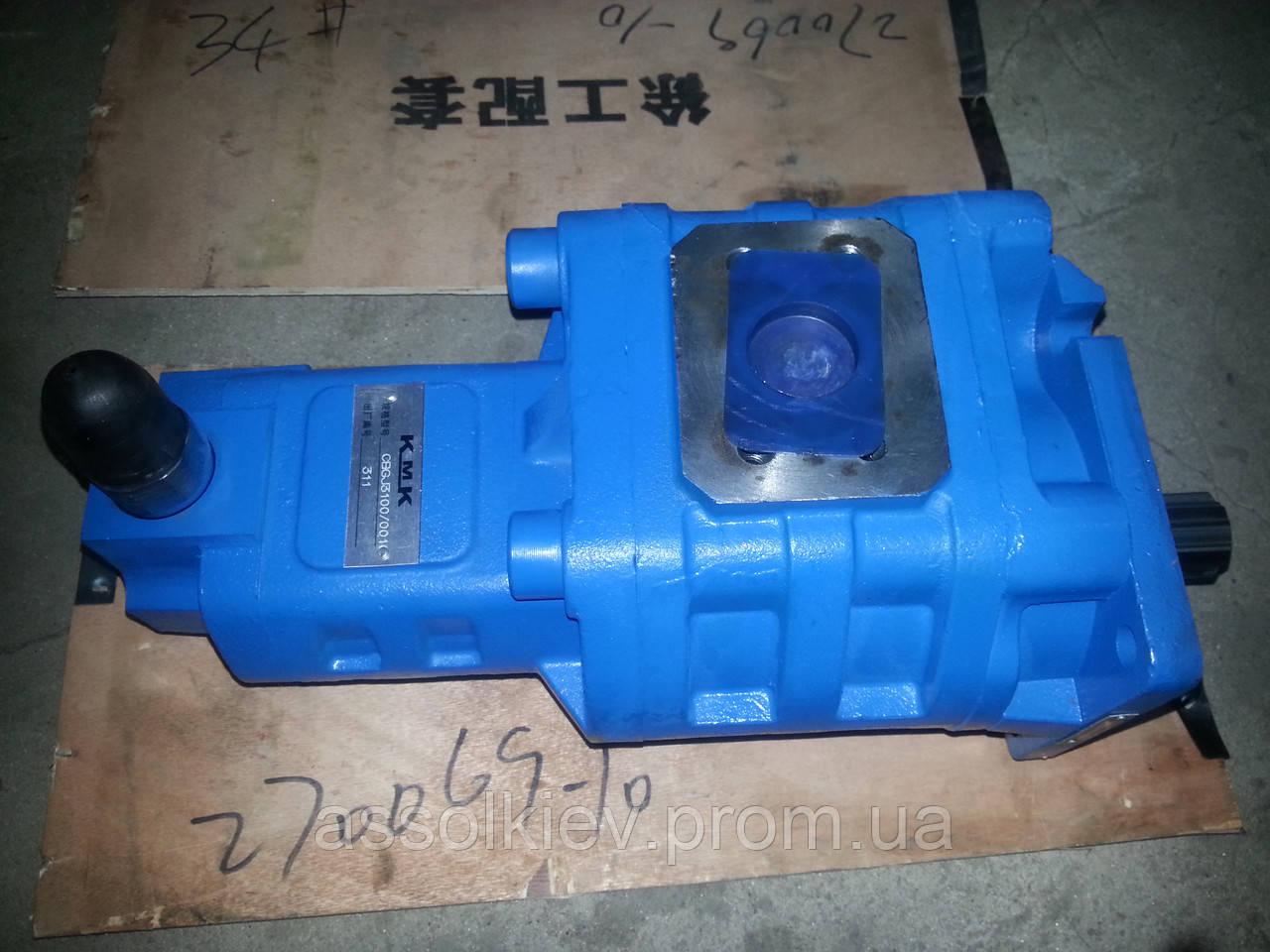 Насос гидравлический CBGJ3100/0010