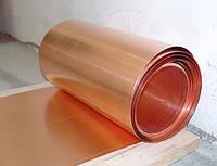 Купить медную ленту М2 0,2x300мм. 100мм