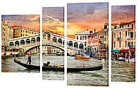 Модульная картина 378 Венеция