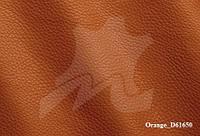 Кожа КРС Флотар ADRIA ORANGE оранж Италия