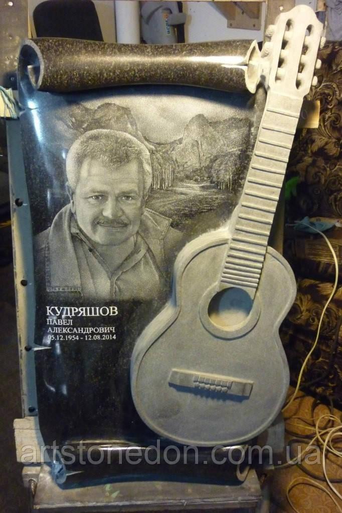 Памятник с гитарой №401