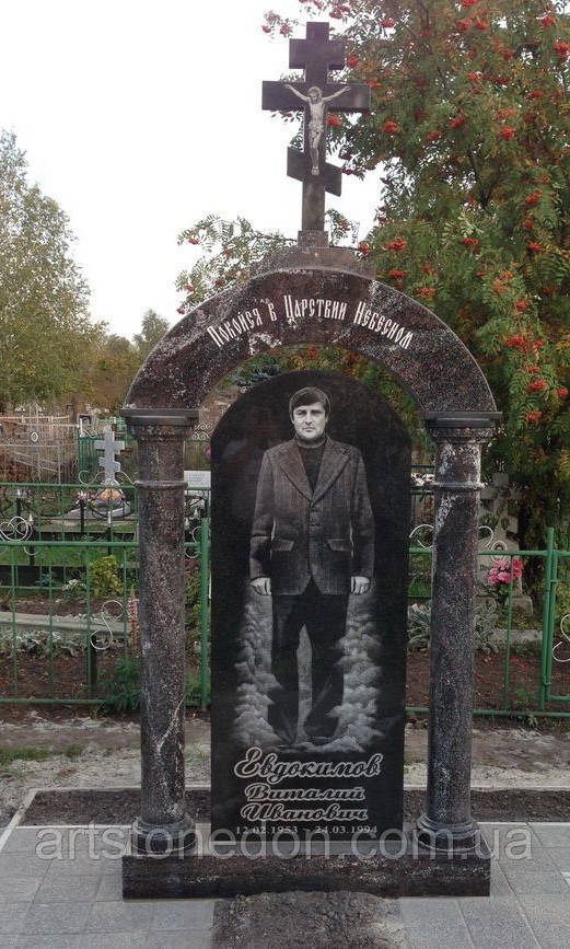 Элитное надгробие №404