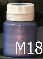 Код М18: краска акриловая металик: синий 20 мл