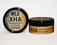 Nila Хна черная ( 100 грамм)