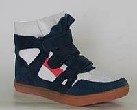 Демисезонные ботинки для девочек Солнце арт.H128-3 sin (Размеры: 32-36), фото 1