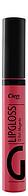 Блеск для губ Cien 10ml