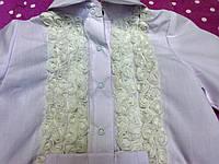 Нарядная рубашка для девочки. Размеры  98, 104 см. ТМ MONE (Украина)