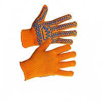 """Перчатки """"Корона"""" (оранжевые)"""