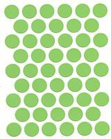Конфирмат заглушка зеленая пастель (вода) самоклеющаяся 6262 (50 шт) 14 мм