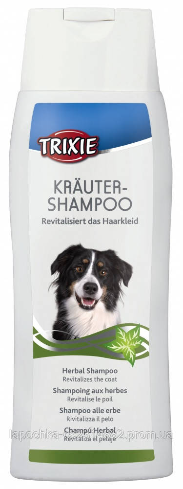 Trixie Шампунь травяной для собаки
