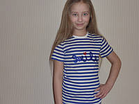 Полосатая футболка Smile