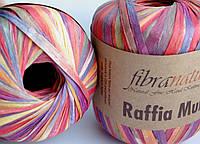Raphia Multy Fibranatura для плетения сумок и шляп меланж