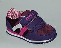 Кроссовки для девочек Солнце арт.W085-1 фиолет (Размеры: 21-25), фото 1