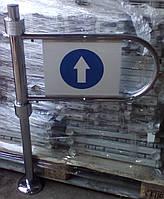 Турникет калитка бу (ширина 640 мм. Левый)