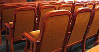 Ремонт театральных кресел
