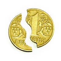 Откусывание монеты «Гривня»