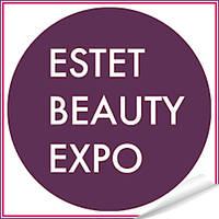 Приглашаем Вас на Estet Beauty Expo 2016.