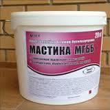 Мастика гидроизоляционная битум-бутилкаучутовая МГББ (Ведро 9кг.)