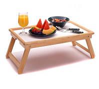 Столик для завтрака – гарантированное настроение с утра!