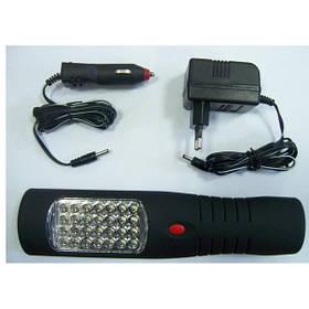 DELUX AML Working light 1,7W 28 LED 12V/220V