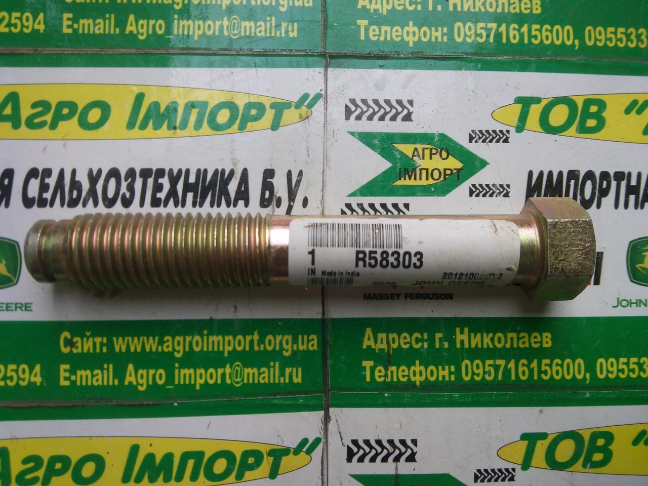 Болт колесный R58303/ R33706