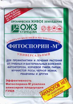 Фітоспорін-М 200 г, паста (оригінал)