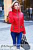 Женская демисезонная куртка на змейке красная