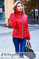 Женская демисезонная куртка на змейке красная, фото 1