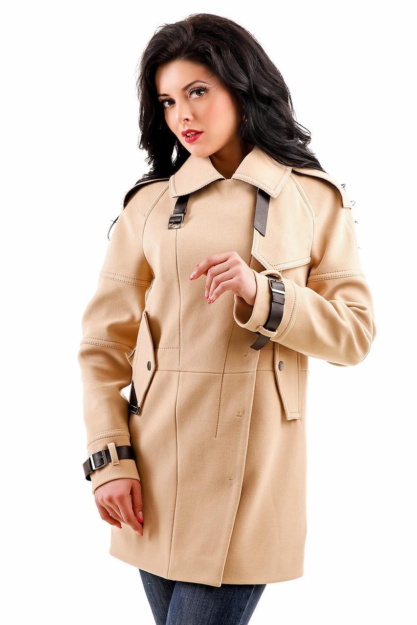 Купить женский весенний костюм недорого доставка