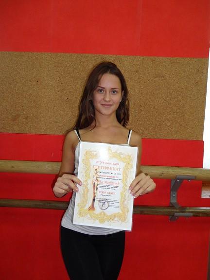 Инструктор групповых программ - обучение в Украине от школы Олимпия