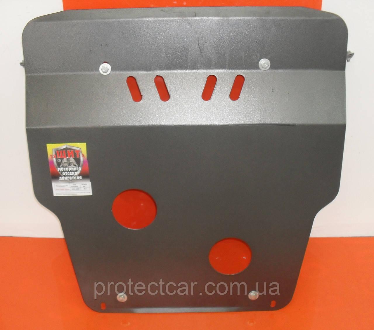 Защита двигателя Ford FIESTA (2002-2008) Форд Фиеста