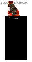 Дисплей с тачскрином для Sony C5502 M36h Xperia ZR, C5503 M36i Xperia ZR черный (Оригинал)
