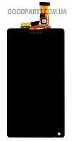 Дисплей с тачскрином для Sony C6502 L35h Xperia ZL, C6503 L35i Xperia ZL черный (Оригинал)