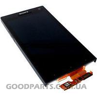 Дисплей с тачскрином и рамкой для Sony LT26i Xperia S черный (Оригинал)