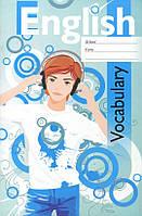 Словарь-тетрадь для иностранного языка, фото 1