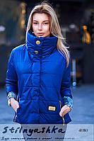 Женская демисезонная куртка с высоким горлом индиго