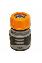 Коннектор со стопом для шланга 1/2-5/8 мягкое покрытие