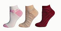 Шкарпетки 23-25 розмір темні/10