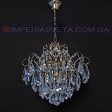 Люстра хрустальная с подвесками IMPERIA трехламповая LUX-513655, фото 2