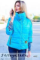 Женская демисезонная куртка с высоким горлом голубая, фото 1