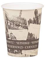 Бумажные стаканчики с рисунком 185 мл (разные черно-белые и цветные изображения)
