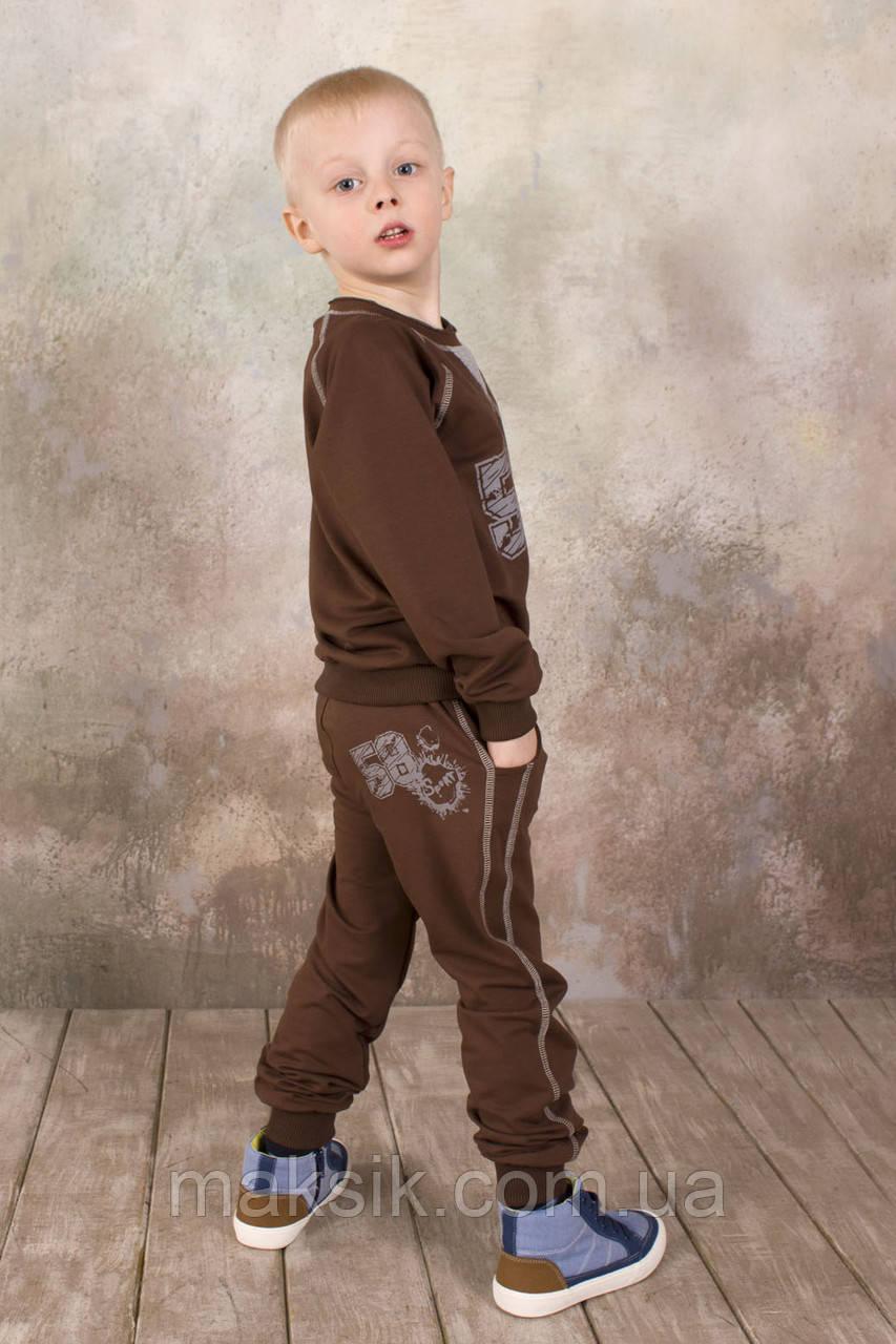 Спортивные брюки для мальчика р.98-128см
