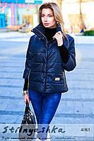 Женская демисезонная куртка с высоким горлом синяя